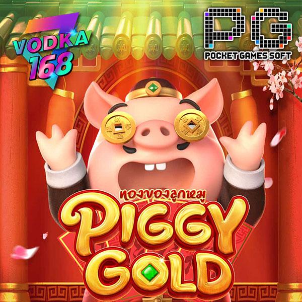 pg slot piggy-gold