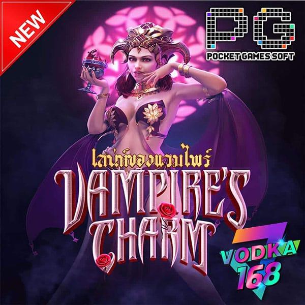เกมสล็อต vampires-champs-pg-slot