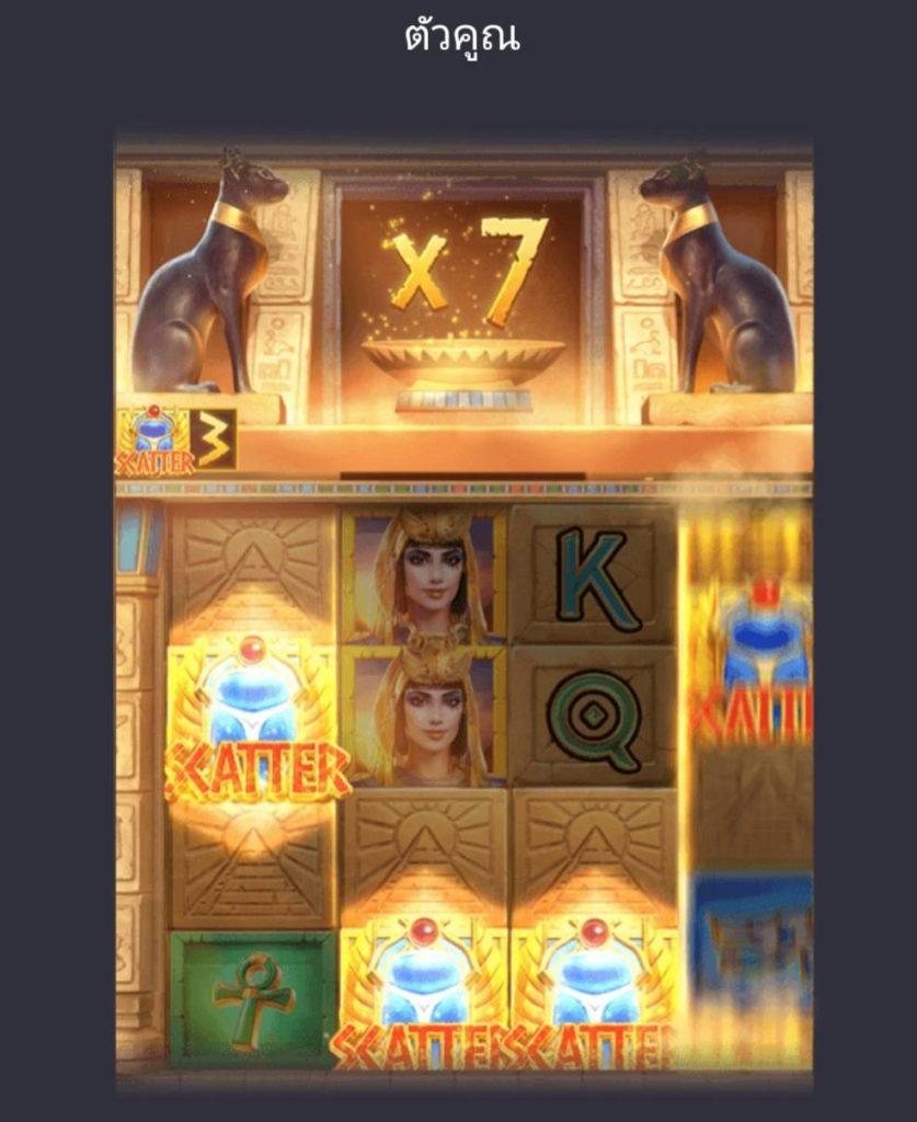 ฟีเจอร์หมุนฟรี เกม Secret of Cleopatra จากค่าย Pg slot