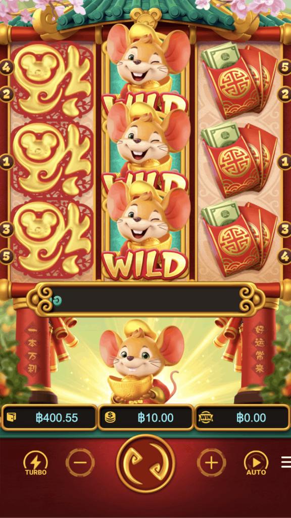 สรุปข้อดีของเกม Fortune Mouse