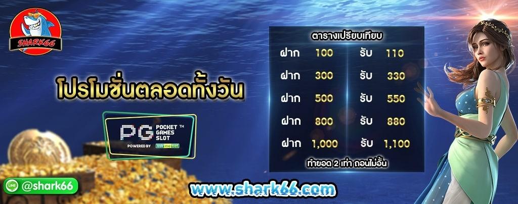 Shark66_210105_18.jpg